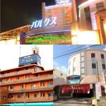 okayamahotel