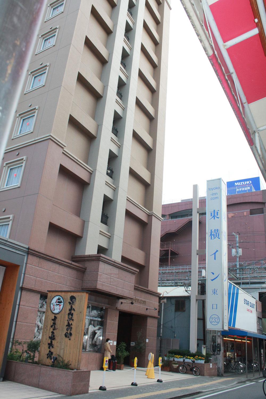toyokohigashi