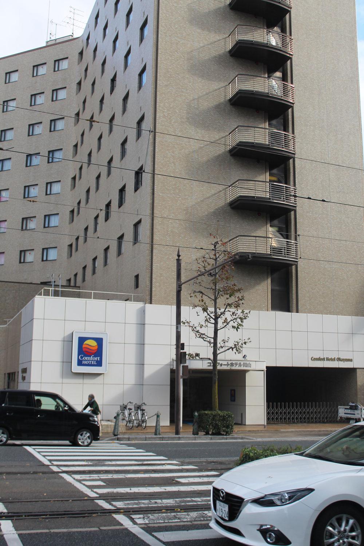 confort-hotel