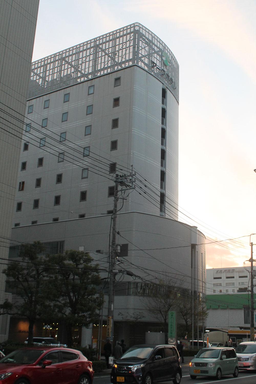 ark_hotel2