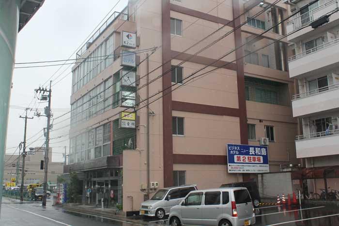 nagawajima