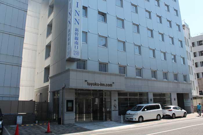 toyoko-fukuyama
