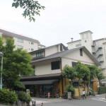 wa-hilandhotel