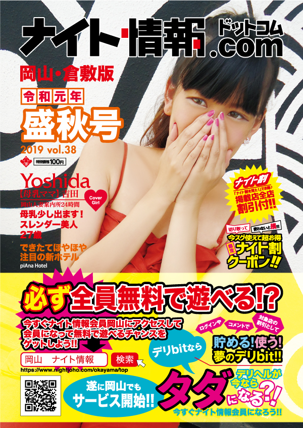 p01aki_hyoushi_kai