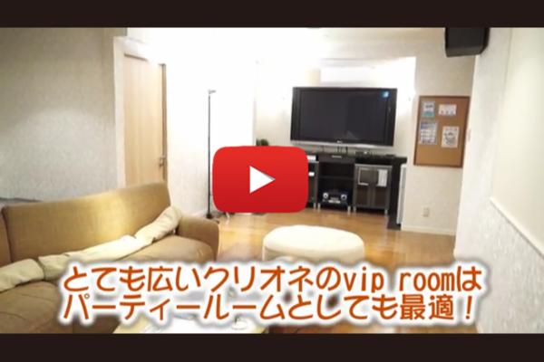 500号室 動画