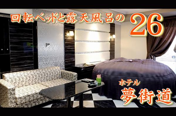 26号室 動画