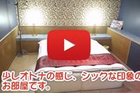 402号室 動画