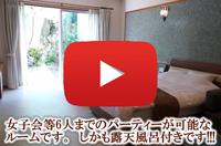 101号室 動画