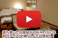 310号室 動画