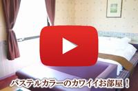 412号室 動画
