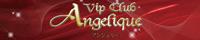 岡山 デリヘル Vip Club Angelique-アンジェリーク-