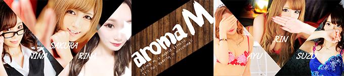 aroma-M